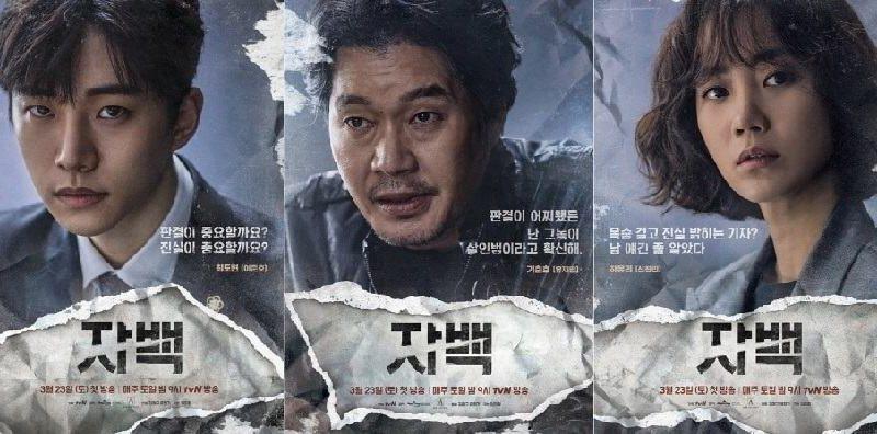 drama korea 2019