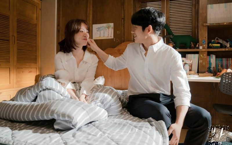 one spring night review