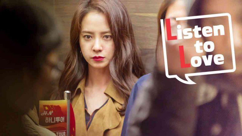 Listen To Love (2016) drama korea bertema perselingkuhan