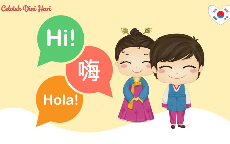 belajar bahasa korea (1)