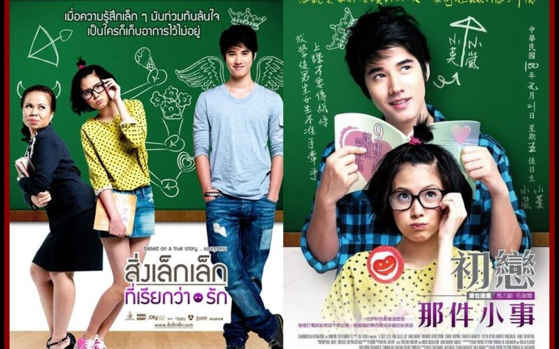 Crazy LittleThing Called Love review